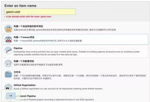 beepress-beepress-weixin-zhihu-jianshu-plugin-2-4-2-3708-1525225421-1-EricGG个人博客
