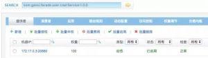 beepress-beepress-weixin-zhihu-jianshu-plugin-2-4-2-3708-1525225423-3-EricGG个人博客