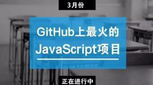 beepress-weixin-zhihu-jianshu-plugin-1524744173-EricGG个人博客