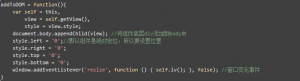 beepress-weixin-zhihu-jianshu-toutiao-plugin-1524743669-1-EricGG个人博客