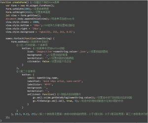 beepress-weixin-zhihu-jianshu-toutiao-plugin-1524743672-EricGG个人博客