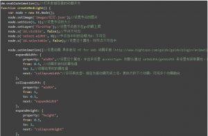 beepress-weixin-zhihu-jianshu-toutiao-plugin-1524743673-EricGG个人博客