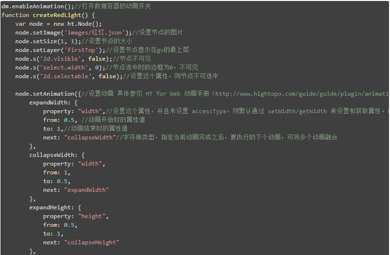 beepress-weixin-zhihu-jianshu-toutiao-plugin-1524743673