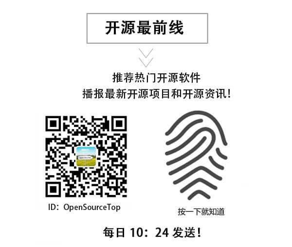 beepress-weixin-zhihu-jianshu-toutiao-plugin-1524744175